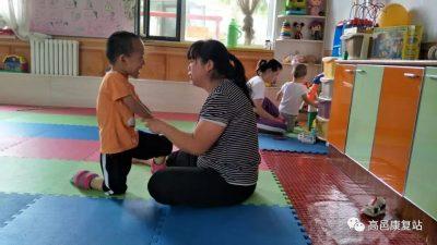 together:为这些孩子们创造一个温馨的康复和教育环境