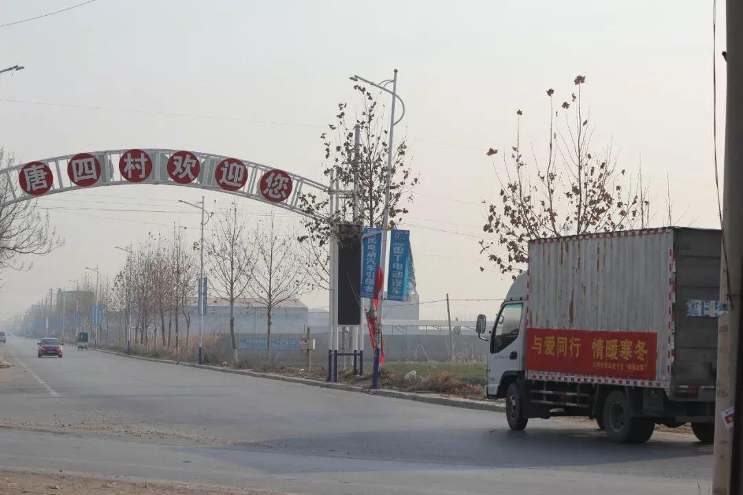 元旦佳节  兰陌创联--爱心企业代表捐助慰问